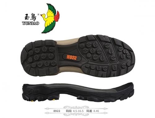 天津8922